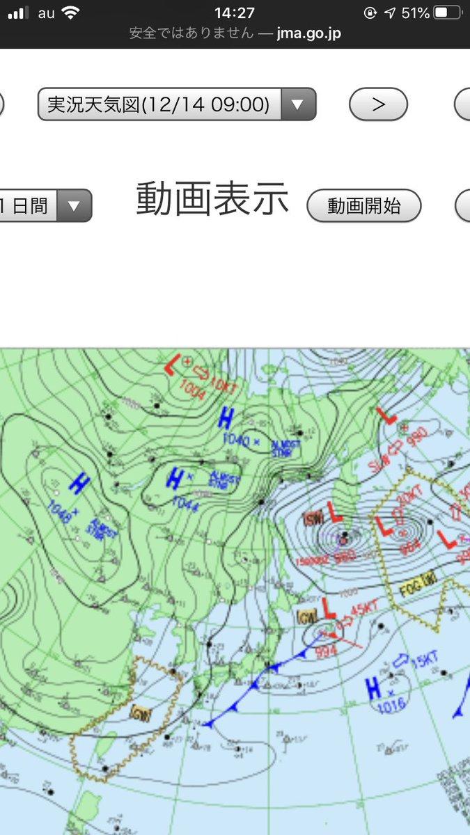 天気 図 気象庁
