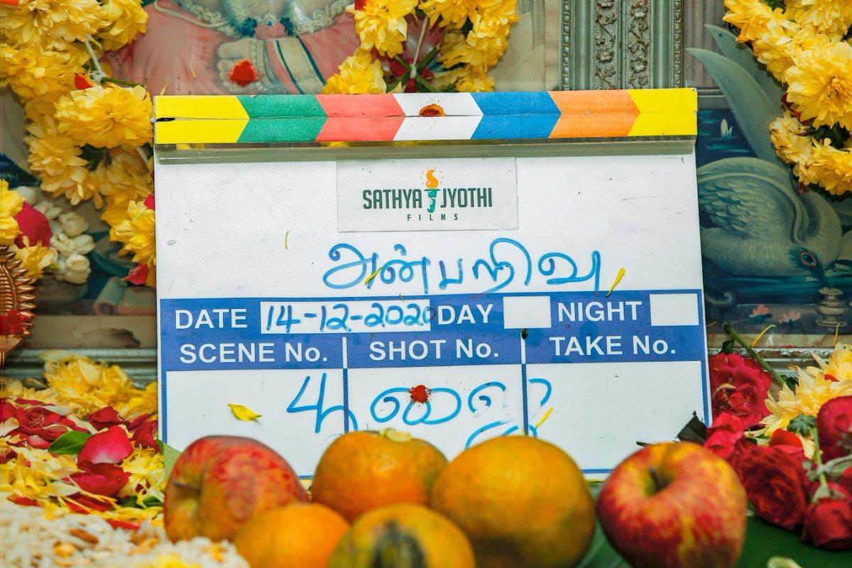 We're excited to announce our next film  #Anbarivu starring @hiphoptamizha, Directed by @dir_Aswin.  Co-starring Napoleon, Vidharth @kashmira_9, Saikumar, Urvashi, @sangithakrish & Dheena.  DOP @madheshmanickam | Editor @PradeepERagav | Stunt Dinesh Subbarayan | @DoneChannel1