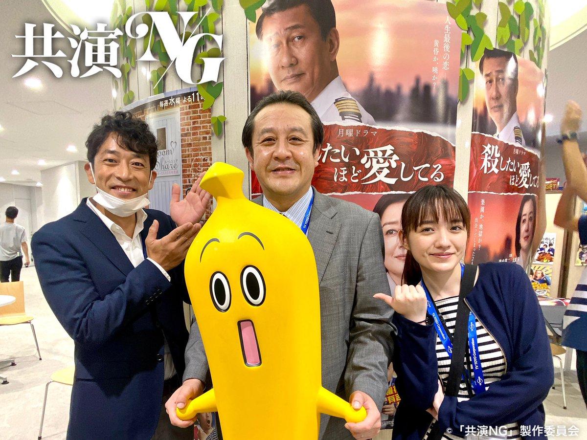 共演NG🙅♀️🙅♂️テレビ東京🎥DVD &Blu-rayBOX予約受付中 ...