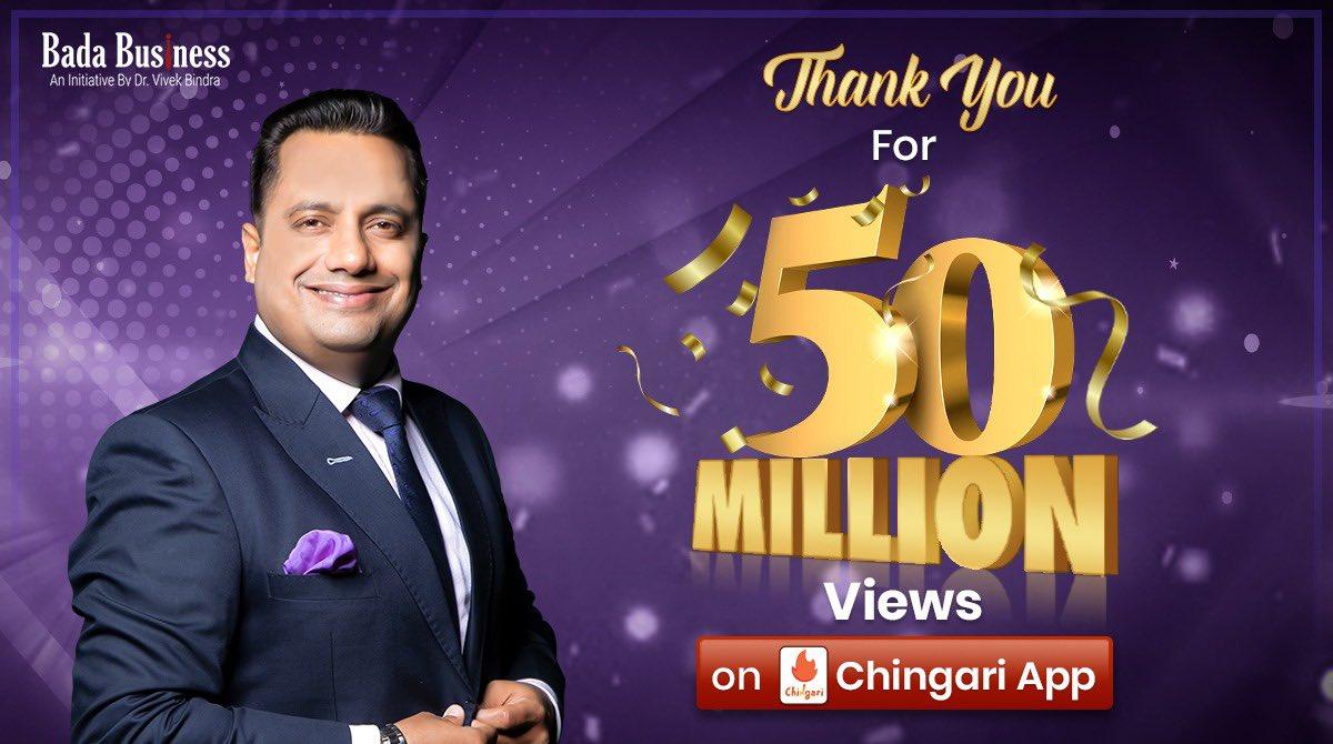आप सब का हृदय की गहराइयों से पूरी विनम्रता के साथ बहुत-बहुत धन्यवाद l  #thankyou #Chingari #Strongereveryday  #50MillionViews