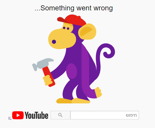 תקלה באתר יוטיוב