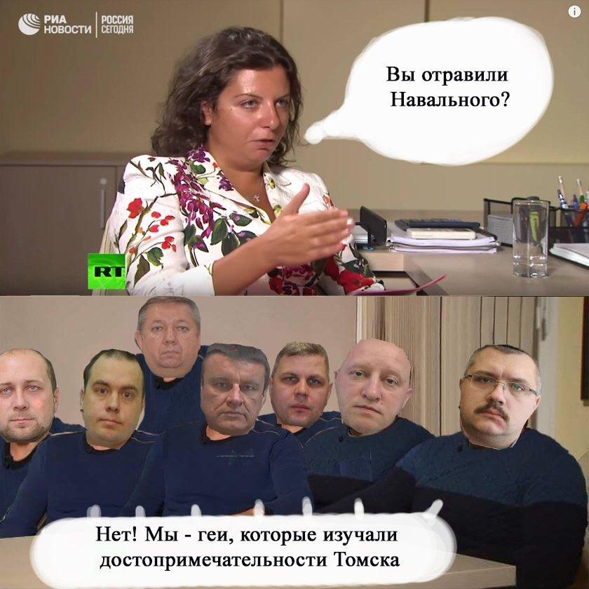 Bellingcat встановила імена групи вбивць із ФСБ, які отруїли Навального - Цензор.НЕТ 7694