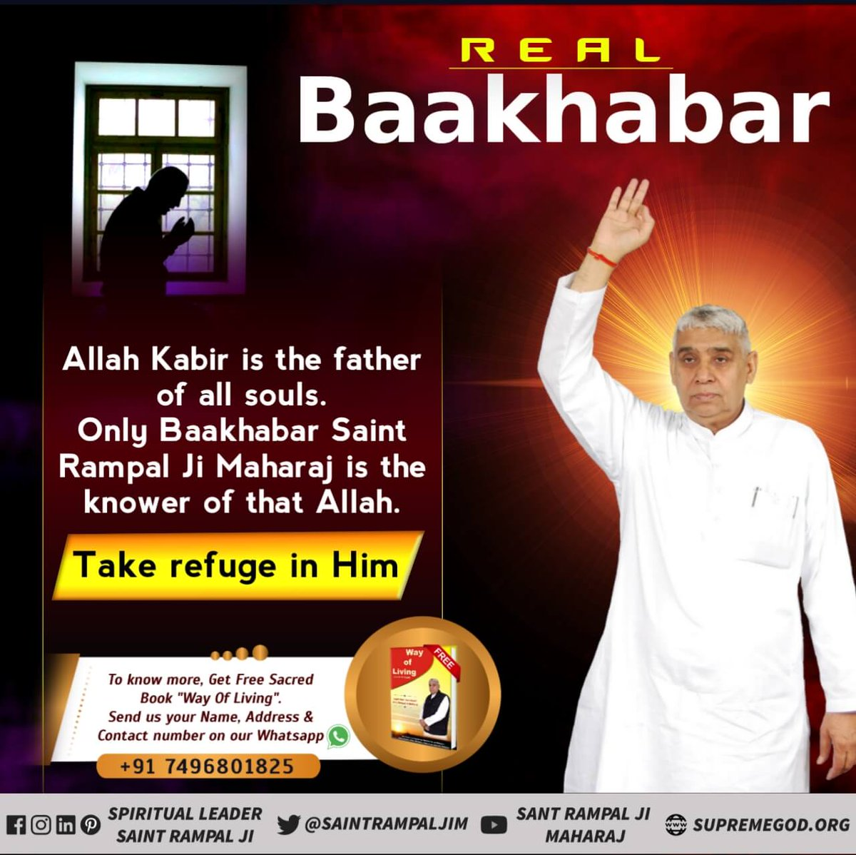 #GodMorningMonday  Allah Kabir is the father of all souls. Only Baakhabar Saint Rampal ji maharaj ji is the knower of that Allah.  To Know More Watch Ishwar tv 8:30pm Daily.