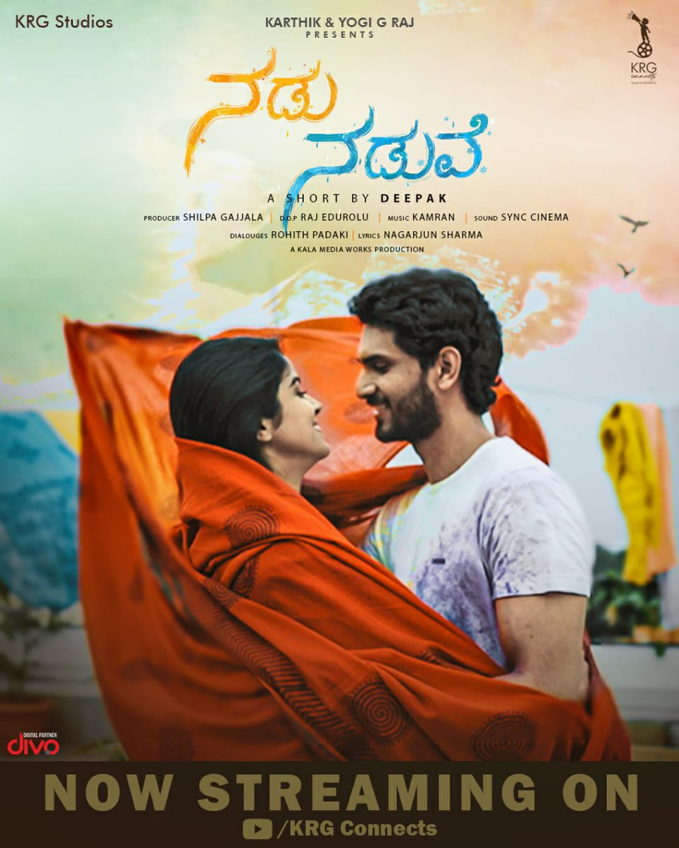 Check out an award winning Shortfilm #NaduNaduve in Kannada presented by @KRG_Studios    . @Karthik1423 @YOGIGRAJ  @deepuzoomout @eduroluraju @syedkamran @viraj_ashwin @ChanderDrishika @Nagarjunsharma2 #rohitpadaki @kalamediaworks @KRG_Connects #KRGconnects