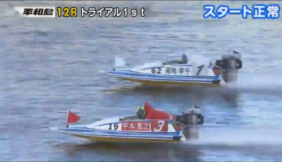 の ボート の 今日 結果 レース