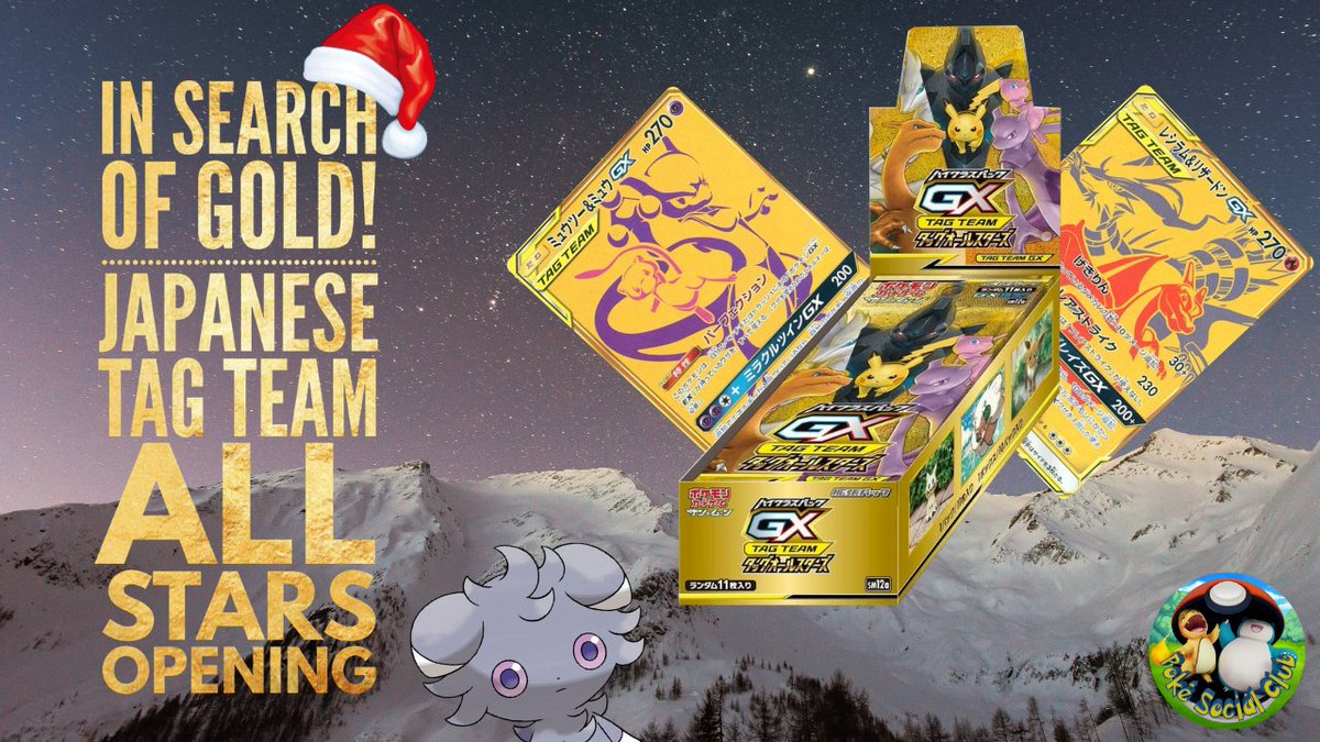 We're opening Tag Team All Stars, complete with Charizard and Mewtwo gold cards and a chance of a God pack! Forget #shinystarv, this is where it's at!  #Pokemon #PokemonTCG #japanese #Japan #PokemonSwordShield #Charizard #mewtwo #tagteam #PokemonGO