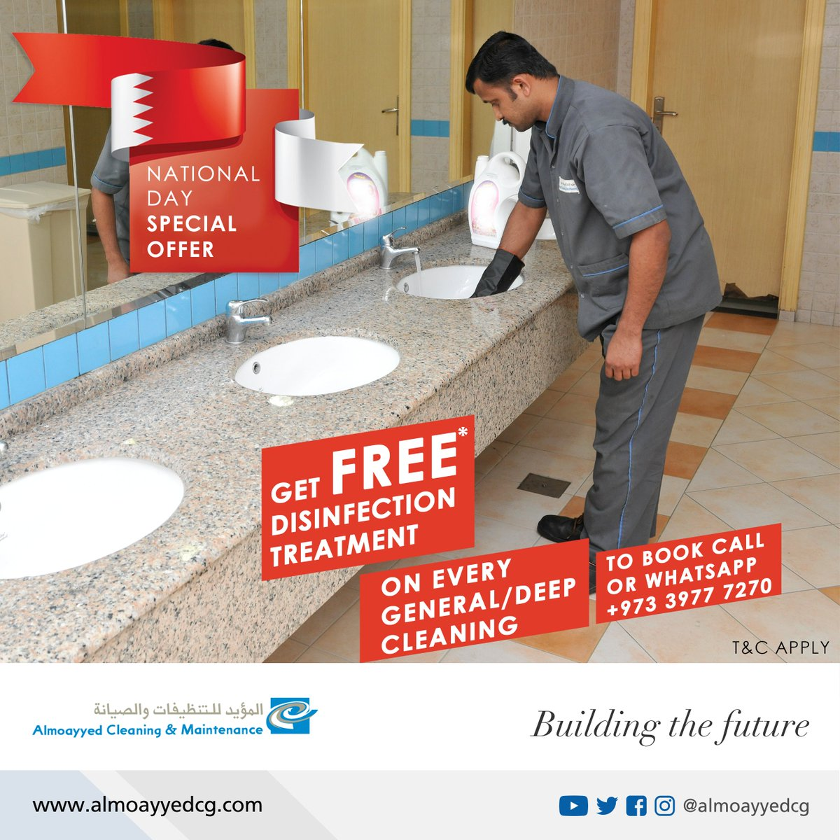 Celebrate Bahrain National Day with a special offer on our cleaning services!    Offer valid till 22nd December 2020.   Call or WhatApp +973 3977 7270 to get a quote and book your service.      #almoayyedcg #almoayyedcleaning #almoayyedcleaningmaintenance #cleaning https://t.co/1Zxo28VzZ0