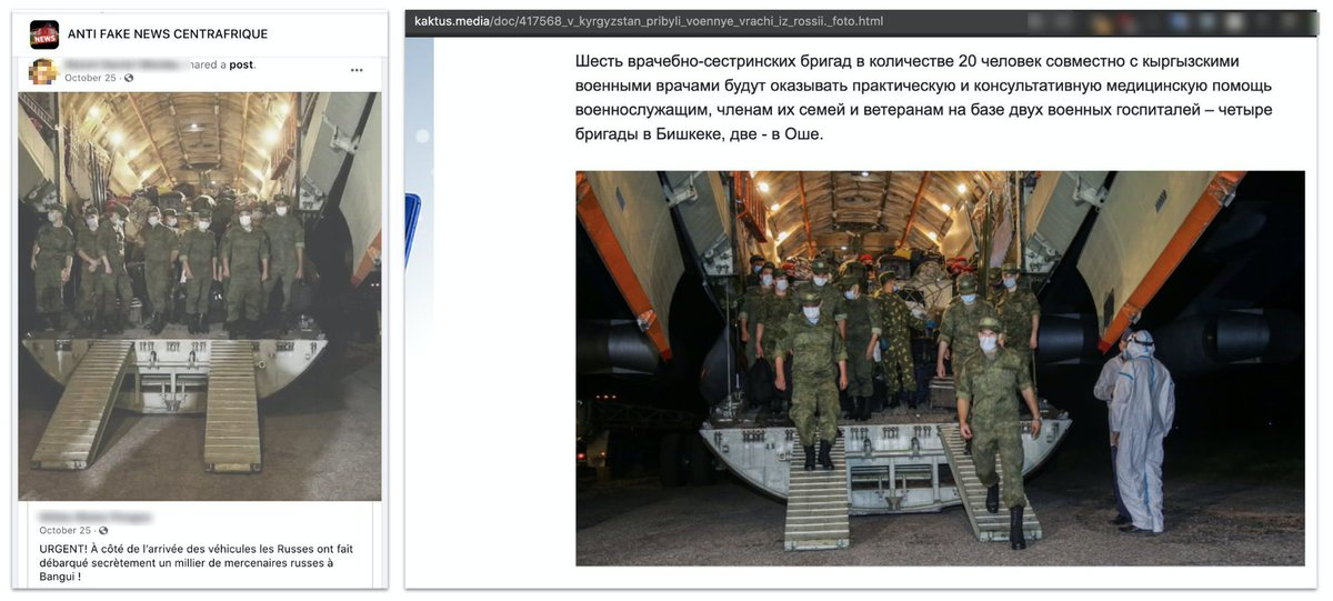 "It also focused on the Wagner group and Russian mercenaries. But the methods it used were ... unfortunate.Left, post by a French asset on ""Russian mercenaries arriving in CAR,"" October. Right, news report on Russian medics landing in Kyrgystan, July."