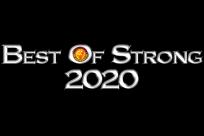 NJPW Announces Special Episode Of NJPW Strong For Christmas