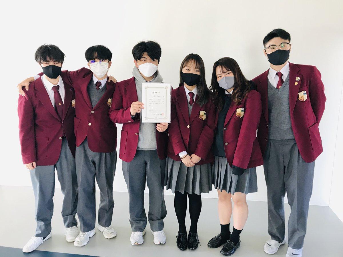学校 マリスト 国際