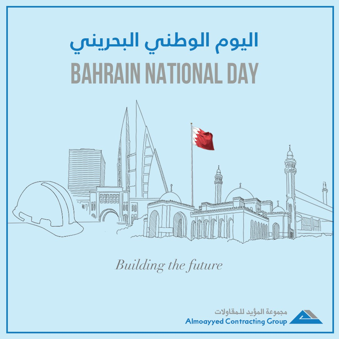 On the occasion of the country's National Day, we extend our warm greetings to the people of the Kingdom. May we continue to strive towards Bahrain's progress.     Wishing you all a Happy National Day! https://t.co/5OX7FB33cm