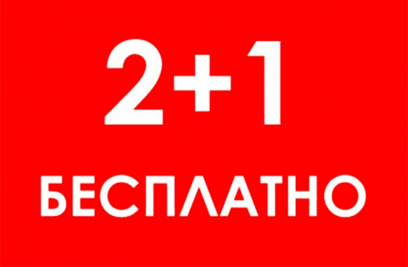 проверка регистрации домена во всех зонах
