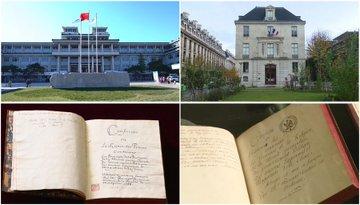 """नेशनल लाइब्रेरी ऑफ़ चाइना ने पिछले साल एक नया ख़ज़ाना जोड़ा - """"एन इंट्रोडक्शन टू द एनलिस ऑफ़ कन्फ्यूशियस"""" के मूल फ्रांसीसी संस्करण की एक प्रति #XinhuaHeadlines पढ़ें कि कैसे एक प्राचीन पुस्तक आधुनिक चीन-फ्रांस सांस्कृतिक आदान-प्रदान को पुन: स्थापित करती है"""