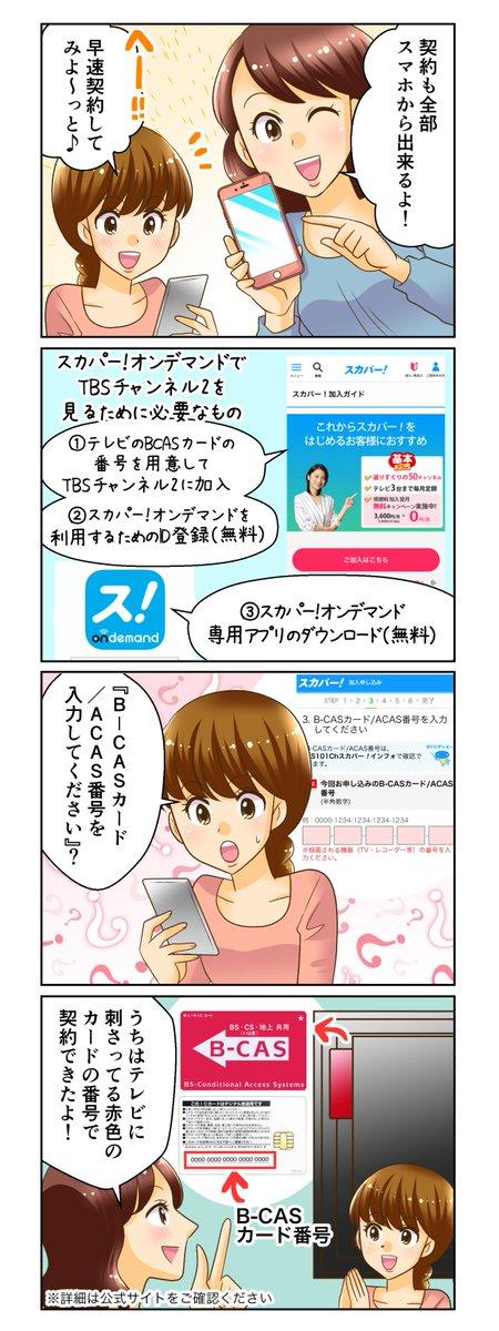 Twitter 下野 紘