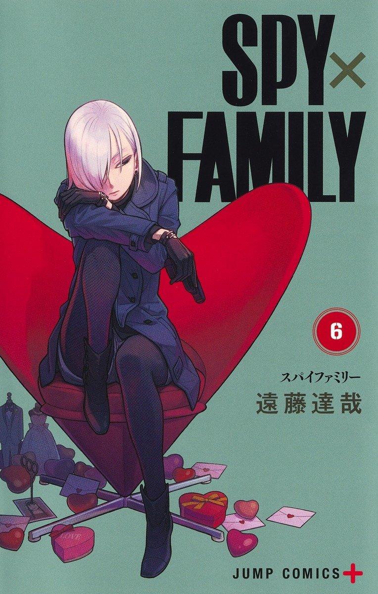 Shonen Jump News Unofficial On Twitter Spyxfamily Volume 6 Cover Lq