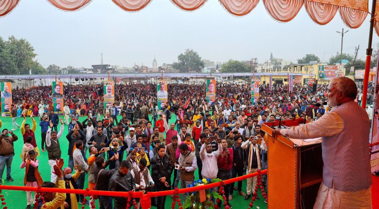 kisan panchayat | farmers protest | swatantra dev singh