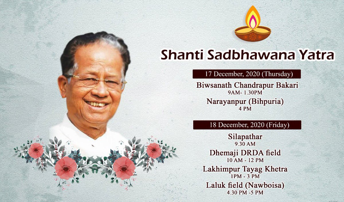 The #ShantiSadbhavanaYatra finished it's journey from Sadiya to Jorhat. From tomorrow we will travel from Tezpur to Dhemaji. This yatra has helped us gather a vast collection of people's emotions and their stories of my late father Shri Tarun Gogoi.