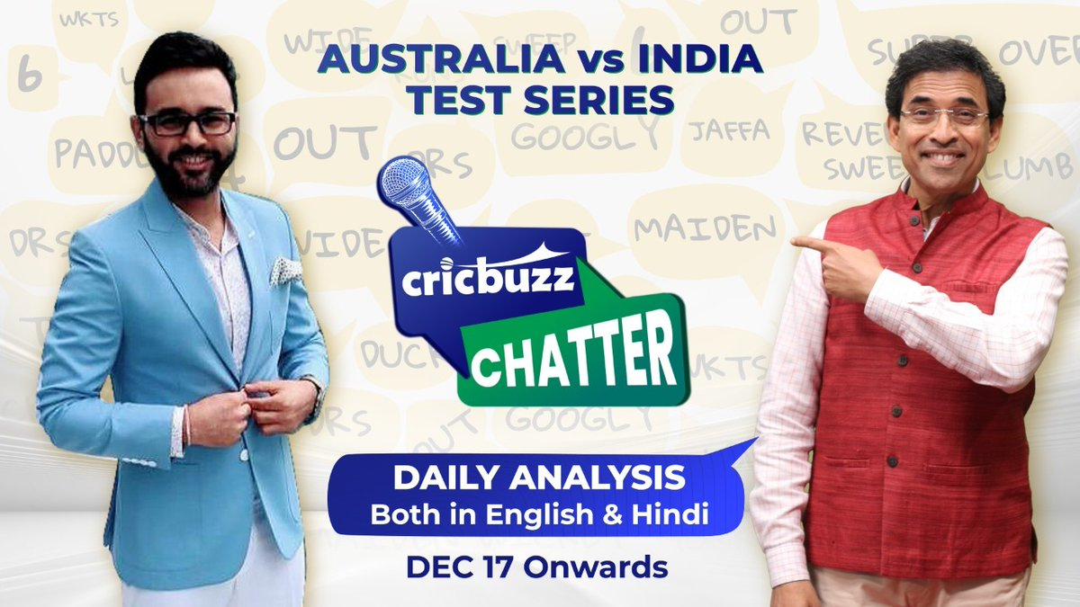 Australia & India are all set to renew their Test rivalry with the Pink Ball at Adelaide. @parthiv9 and @bhogleharsha will be there with you through out the Test series on #CricbuzzChatter - every session break and at Stumps! Join in #AUSvIND #ViratKohli #TimPaine
