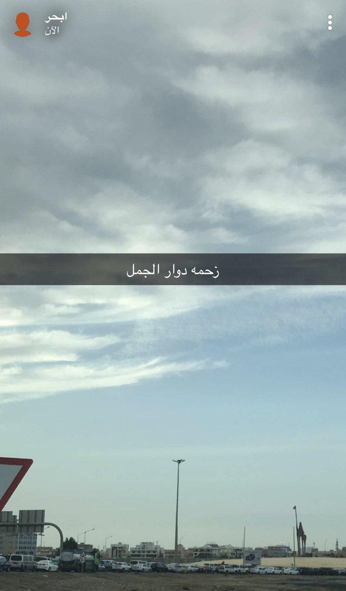 صالح عبدالعزيز A Twitter دوار