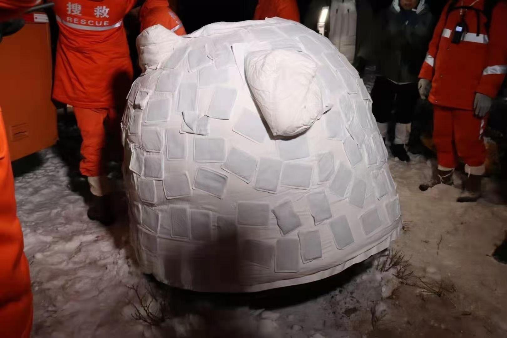 Suivi de la mission lunaire Chang'e-5 - Page 10 EpZcRr3VEAIvjtX?format=jpg&name=large
