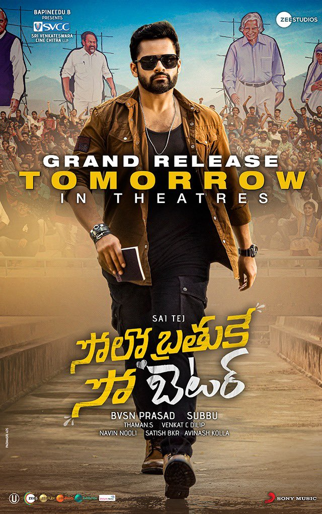 Wishing Teju, my dear producer Prasad Garu and the whole team of #SBSB all the best ! You guys are leading the way through these tough times. May the force be with you💪🏻@IamSaiDharamTej @SVCCofficial