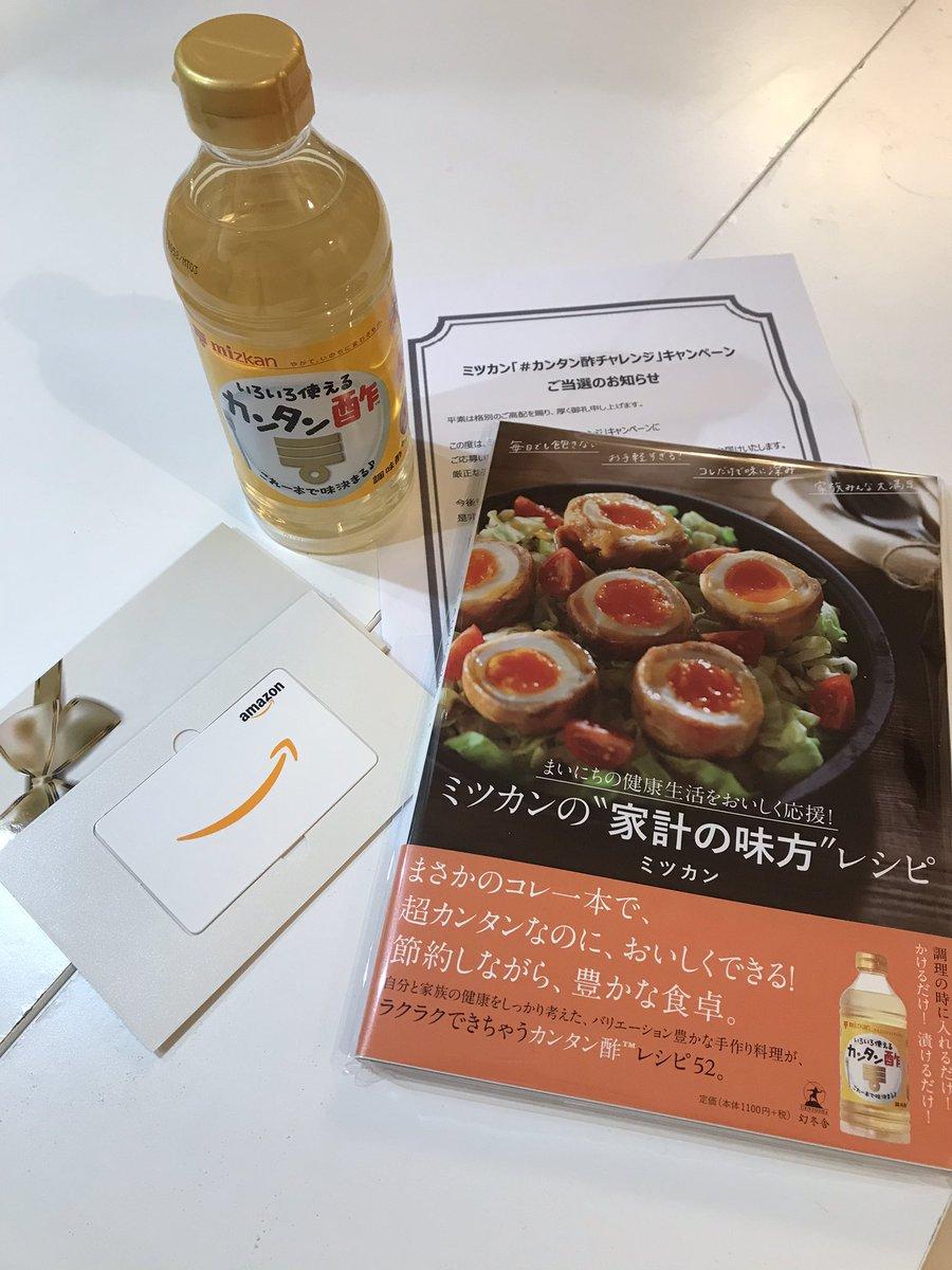 酢 酢 飯 カンタン