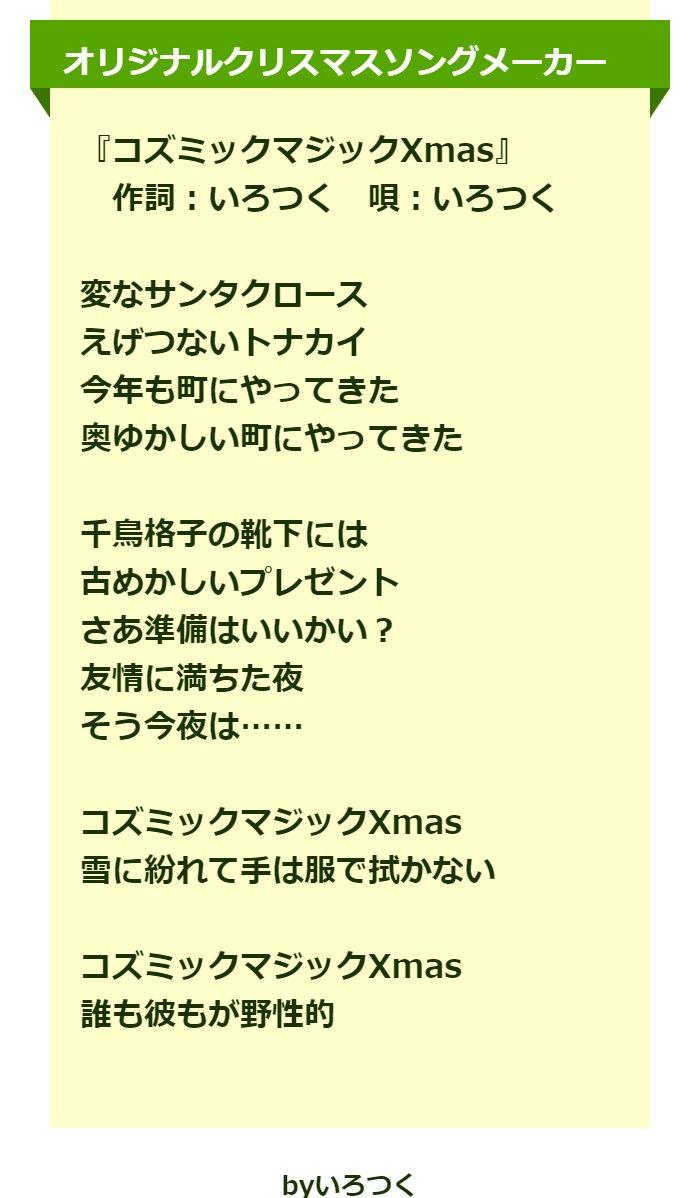 メーカー 脳 2019 恋愛 内