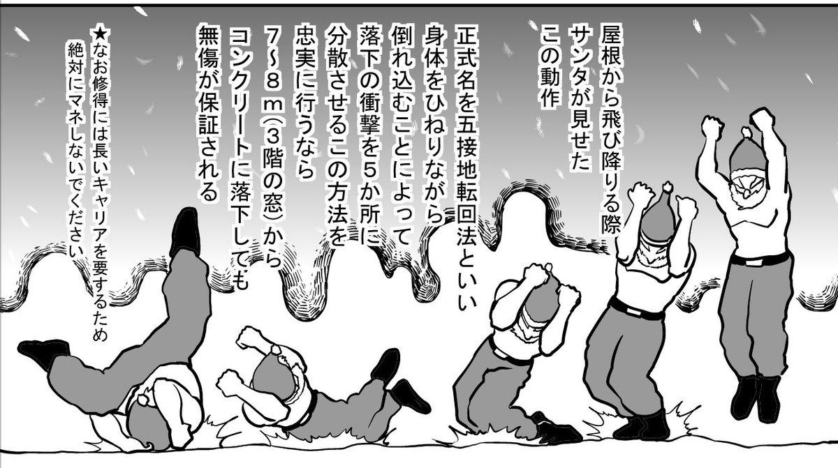 犬の散歩中に?筋肉ムキムキのマッチョカンガルーと遭遇する!