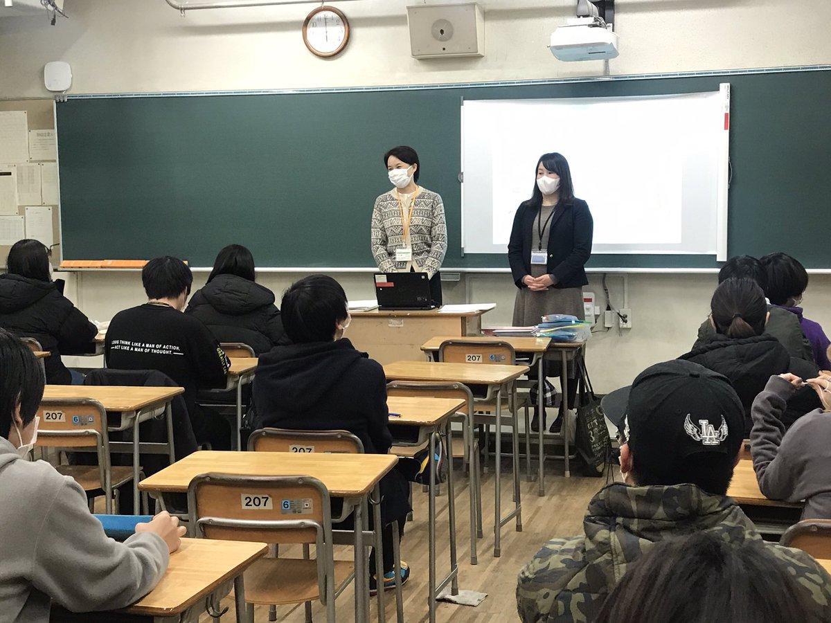 制 定時 立川 高校