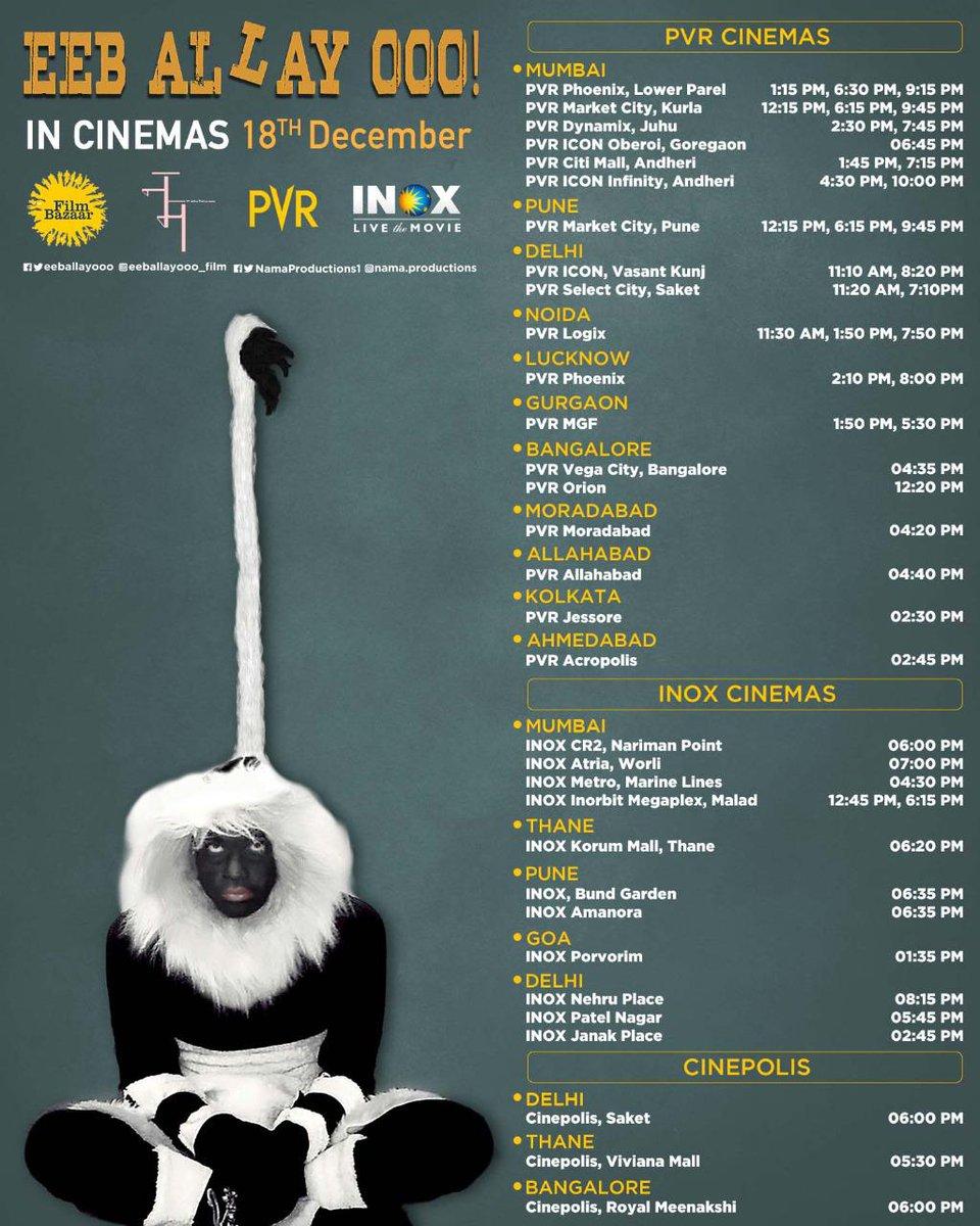 I have seen Eeb Alloy Ooo go from strength to strength and now seeing it finally release in cinemas. Show timings are here below. #EebAllayOooInCinemas #MonkeyBaat  @NaMaProduction1 @ShwetaabhS @filmbazaarindia @nfdcindia @berlinale @MumbaiFilmFest @eeballayooo