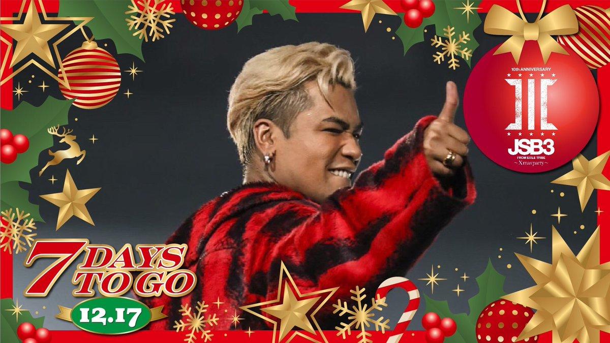 三代目 j soul brothers クリスマス ライブ