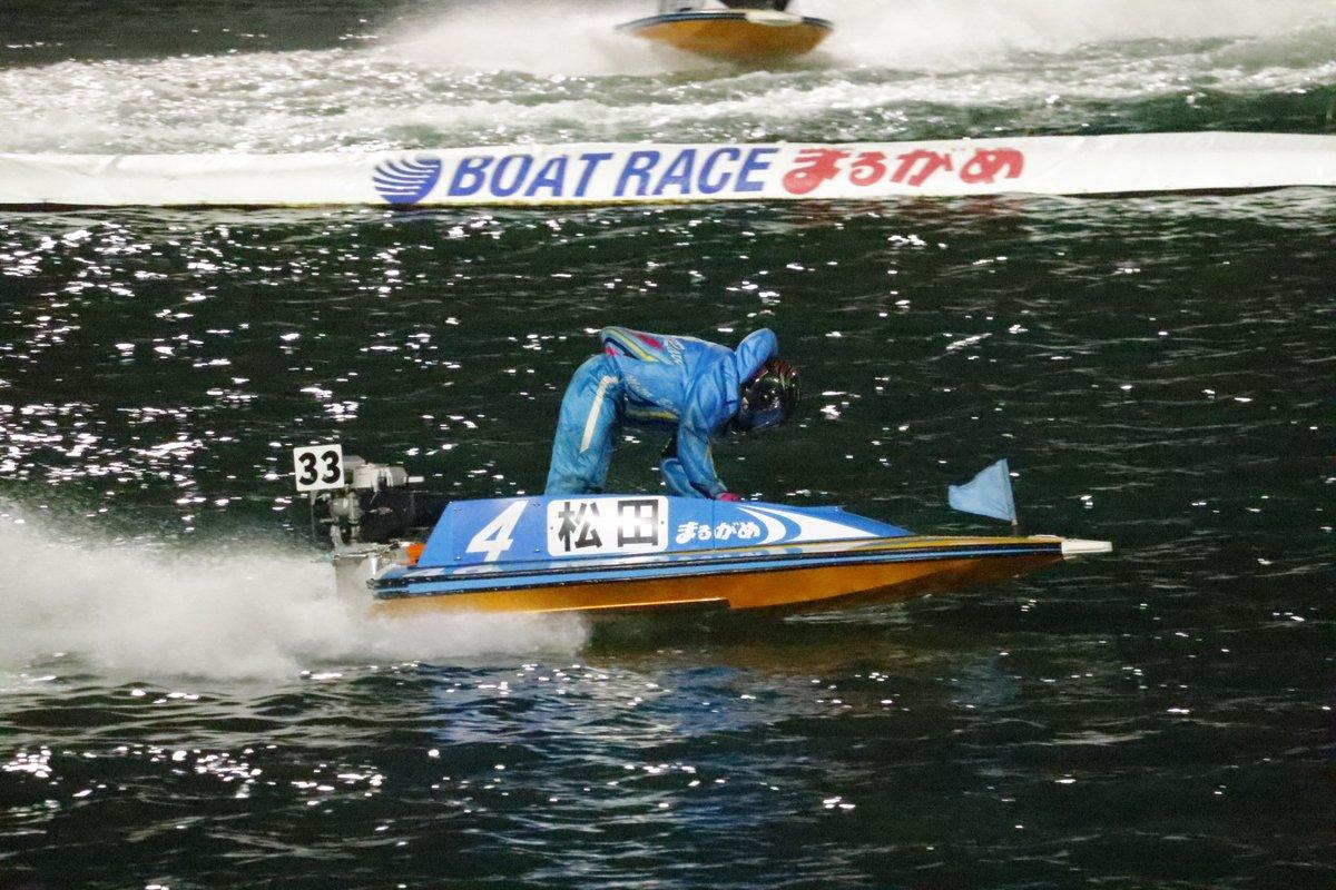 丸亀 ボート レース