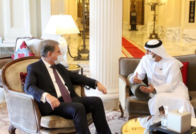 FM Qureshi meets Hamad Obaid Ibrahim