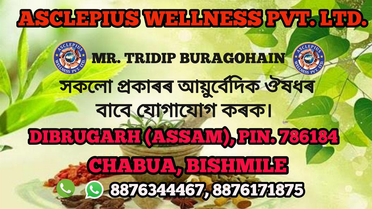 🙏 #asclepiuswellness  #asclepius #wellness  #tridip_buragohain #tridip #tridipburagohain #Ayurveda #ayurved #AyurvedicSurgeons #ayurvedic #ayurvedaday