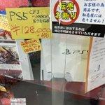 これが現代の矛盾の例え?転売お断りだけどえげつない価格でPS5を売るショップ!