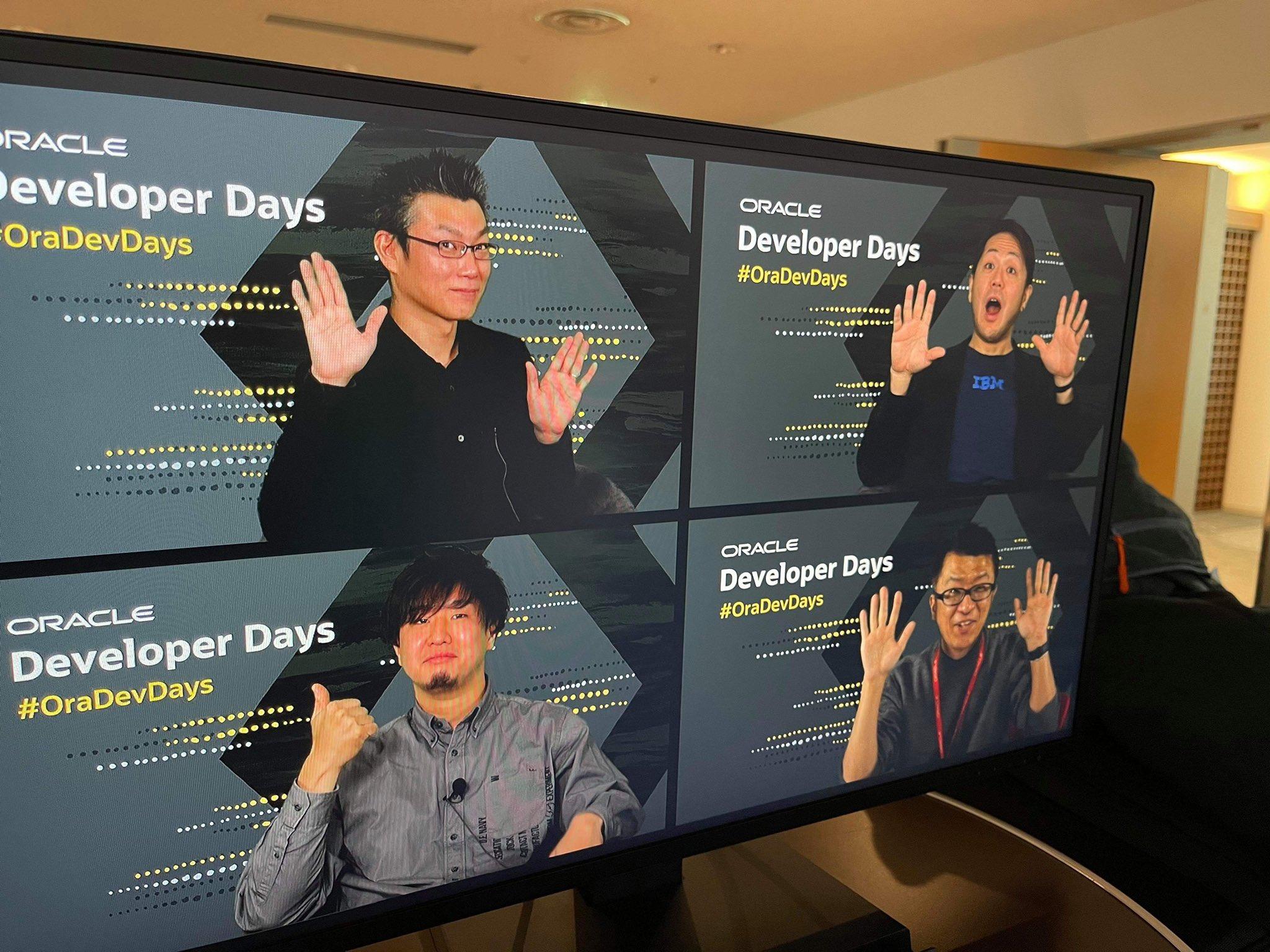 Dev Days 1218-1