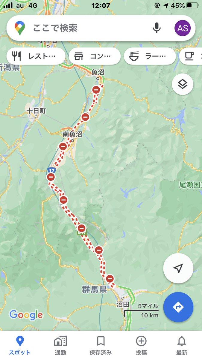 自動車 道 渋滞 リアルタイム 関越