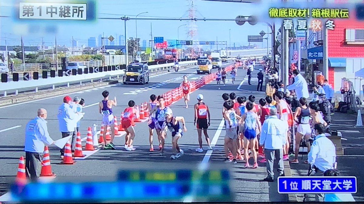 箱根 駅伝 春 夏 秋冬 2020