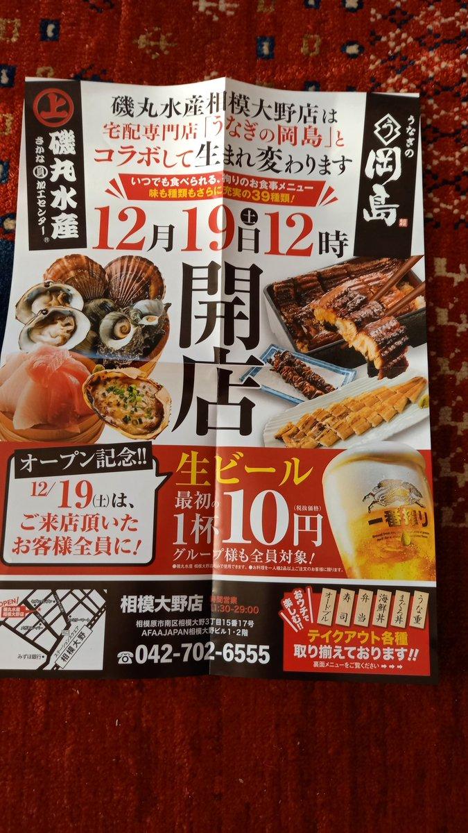 岡島 うなぎ の 浜松うなぎの美味しい店10選!浜松出身者がおすすめする名店を紹介 じゃらんニュース
