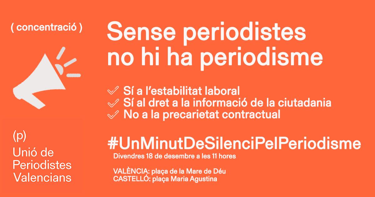 Des de Ràdio l'Om, sumar-nos a la crida que fa @unioperiodistes per reivindicar un periodisme amb periodistes, i per un sector sense precarietat i amb estabilitat laboral.#UnMinutDeSilenciPelPeriodisme