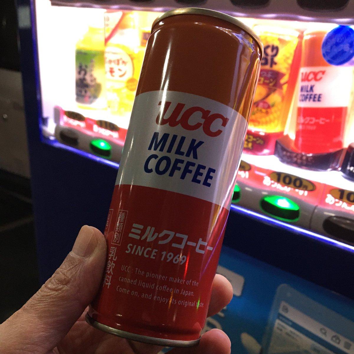 湯煎 缶 コーヒー