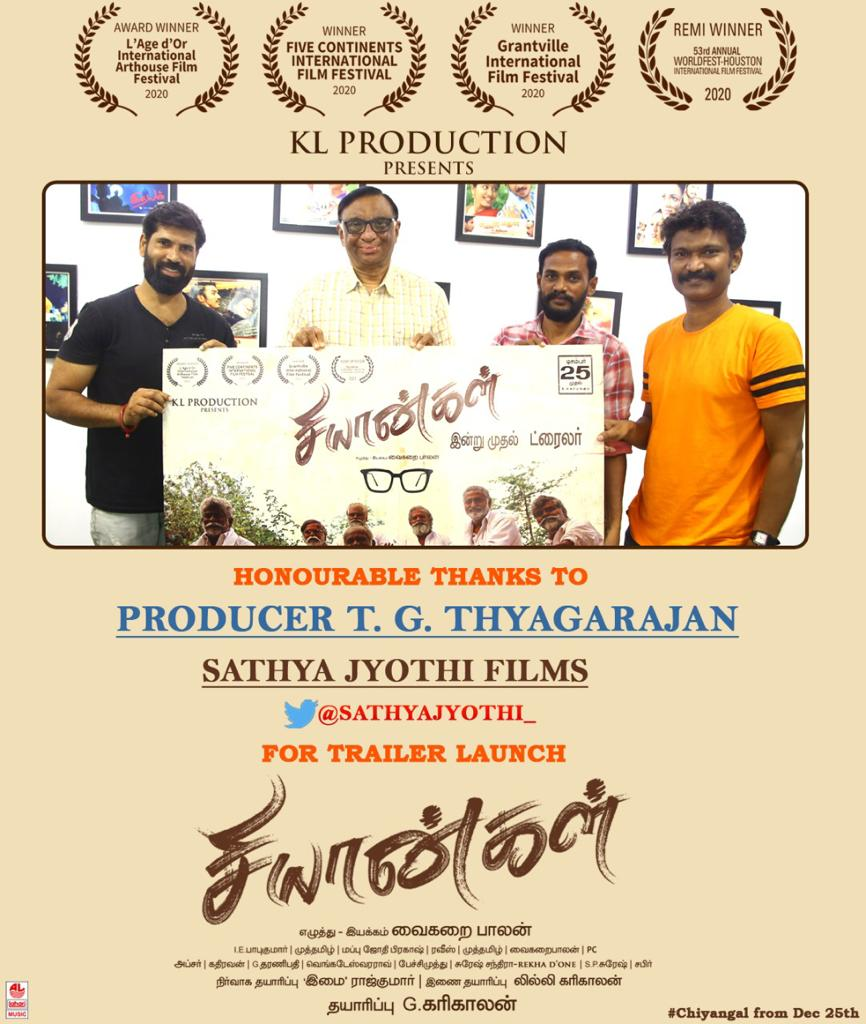 Very happy to release the #Chiyangal Trailer, Congratulations to the entire team for December 25th release.  ▶️