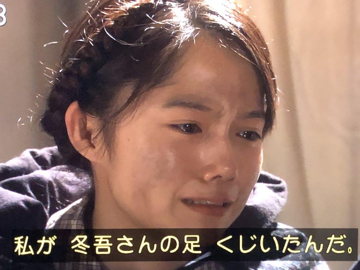 きらり 死ぬ 純情 桜子