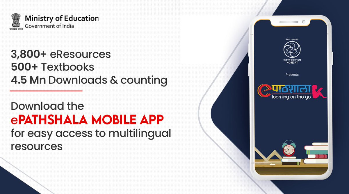 Learners, looking for a good, on the go learning mobile application?  #ePathshala!  The app offers multiple e-resources in audio, video, flipbook, etc. formats, available in multiple languages.  Hurry, download now!   #eLearning #DigitalEducation