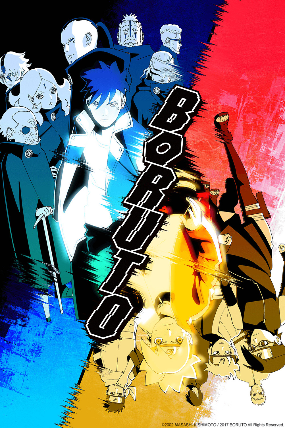 Boruto Key Visual