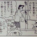 後世に語り継ぐべきクレヨンしんちゃんの1コマ?臼井先生さすがです!