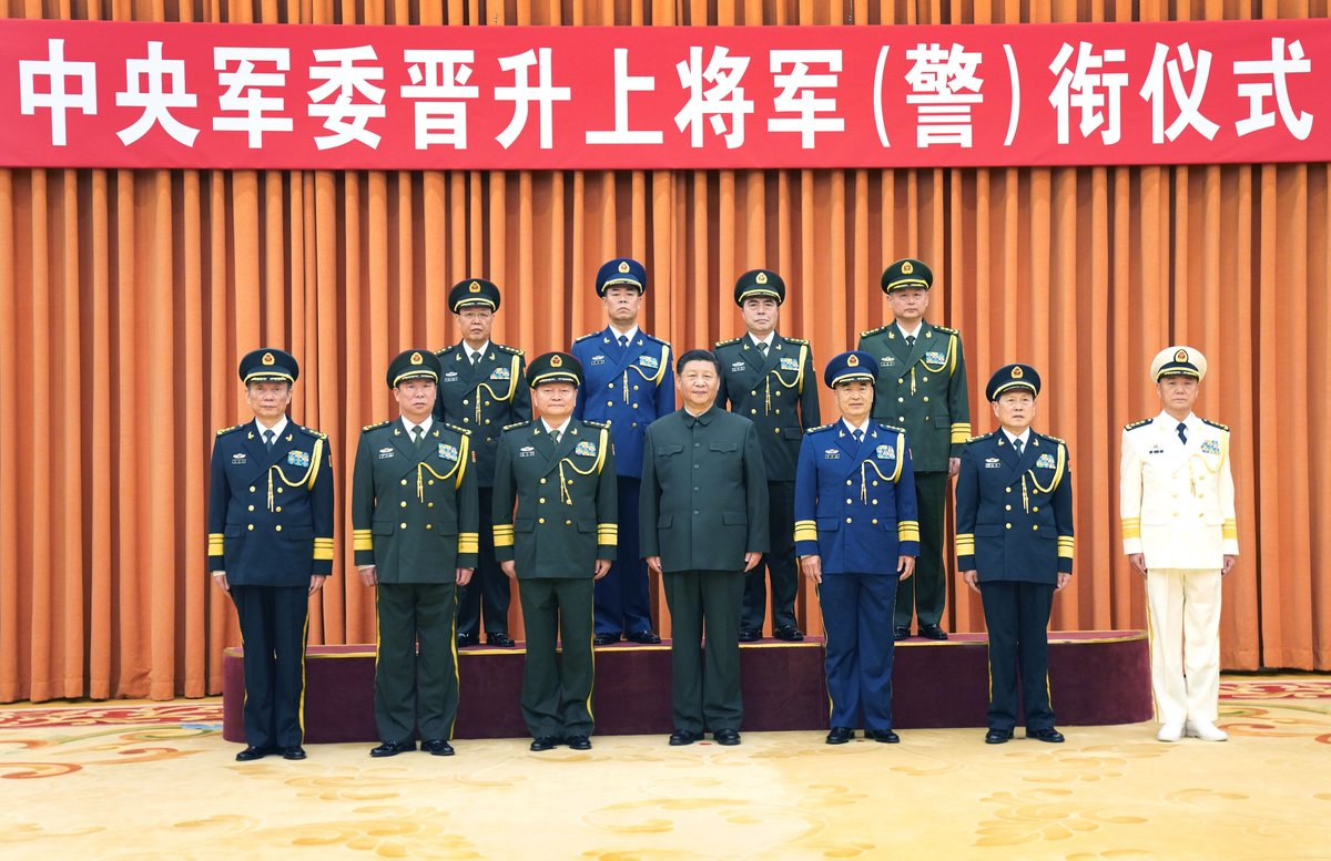 """China Daily on Twitter: """"Xi Jinping, chairman of the Central Military Commission, presented four military and armed police officers with certificates of order promoting them to the rank of general, the highest"""