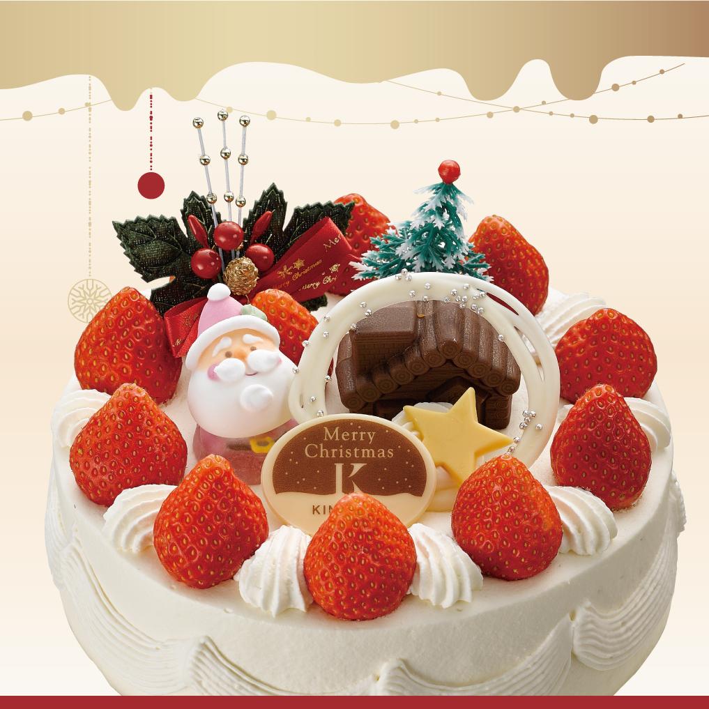 きのとや クリスマス ケーキ 2020