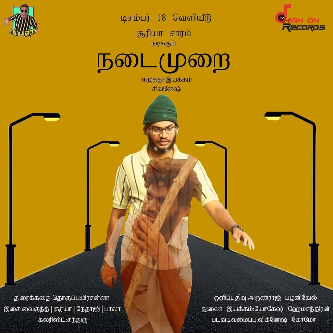 NADAIMURAI a first directional movie 🎥🎞️📽️ Please watch,share and support @VijayFansPage @KollyUpdates @PageVeena @KollywoodCinima @igtamil #tamilrockers #Entertainment #19YearsOfK3G #tamilshortfilms #Thalapathy65 #ThalapathyVijay #MasterTrailer #Thala