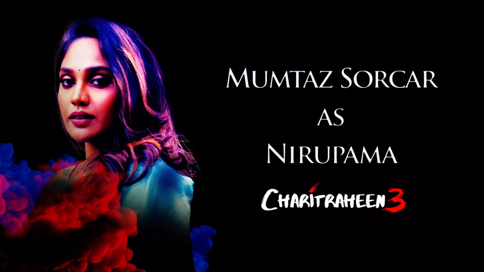 Charitraheen Season 3 Actress Mumtaz Sorcar